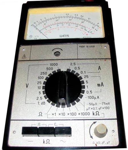 Комбинированный прибор Ц4315.